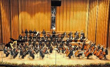20111119145323-sinfonica-nacional.jpg